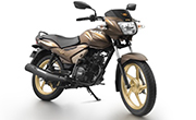 TVS Star City Plus Chocolate Gold Edition