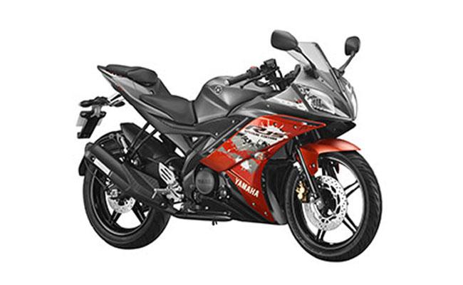 Yamaha R Version  Revving Blue
