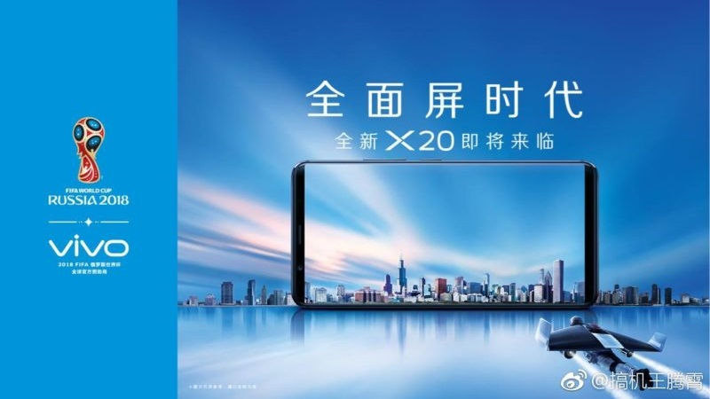 Vivo X20 and X20 Plus specifications leaked online
