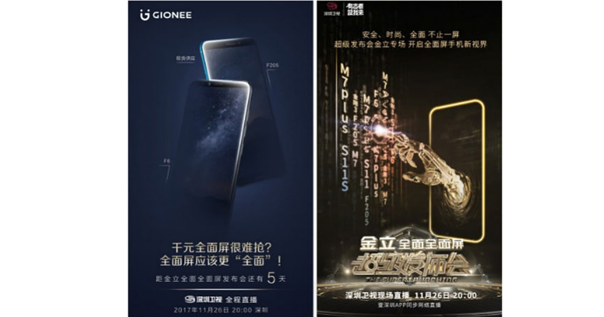 Gionee Expected To Launch 8 New Smartphones At An Official Event On November 26