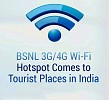 BSNL is Investing Rs. 7000 Crores for 3G, 4G Wi-Fi Hotspots