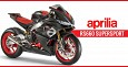 Aprilia RS660 SuperSport to Launch in India around Mid-2020