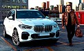 BMW X5 xDrive 30d xLine pictures