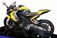 Bajaj Pulsar 400SS Picture pictures