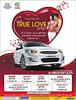 Hyundai True love offer with Hyundai cars