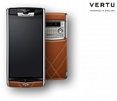 Vertu for Bentley at Exorbitant Price of 10,700 BPS