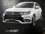 India Bound Mitsubishi Outlander Facelift Leaked Out