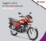 Hero Dawn 125 Spotted First Time while Testing