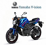 Upcoming Yamaha bikes in India in 2016
