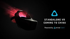 HTC Introduced Vive Standalone VR Headset