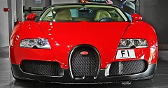 Costliest Number Plate F1 On Sale At Rs. 132 Crore