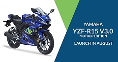 Yamaha India to Launch the YZF-R15 MotoGP Edition in August 2018