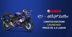 Yamaha YZF-R15 V3.0 Moto GP Edition Launched, Costs INR 1.3 lakhs