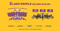 Bajaj Auto Offers Pre Insurance Discounts Till 11 PM Today