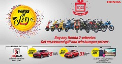 Honda India Kicks Off 'Wings of Joy' Festive Season Offer