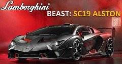 Just When We Thought We Have Seen It All, Lamborghini Unveils The Beast: SC19 Alston