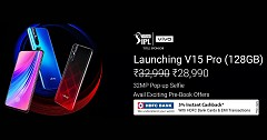 Vivo V15 Pro launched in India for worth Rs 28,990: Featuring 32MP pop-up selfie camera and Snapdragon 675 chipset
