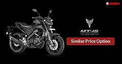 Yamaha MT-15: Different options (opportunity) at Nearly Same Price Tag