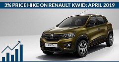 Renault Kwid Will Become Costlier By 3% wef April 2019