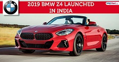 2019 BMW Z4 Launched in India with a Starting Price Rs 64.90 lakh
