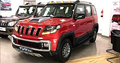 Mahindra Launches 2019 TUV300: Check Cosmetic and Interior Updates