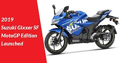 2019 Suzuki Gixxer SF MotoGP Edition Launched at INR 1.10 Lakh