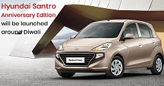 Hyundai Santro Anniversary Edition All Set to Launch Soon Ahead of Diwali