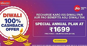 Reliance Jio offering 100% cashback on this Diwali festive season