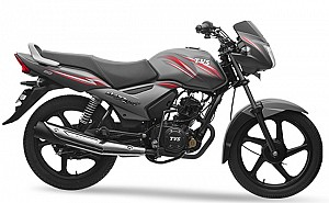 TVS Star City Plus Titanium Gray