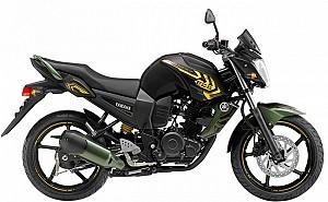 Yamaha Fgs Price In India
