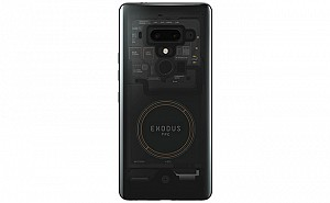 HTC Exodus 1 Back