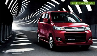 Maruti rolled out its New Wagon R Stingray Yesterday - SAG Mart