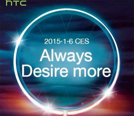 HTC Invite for CES 2015