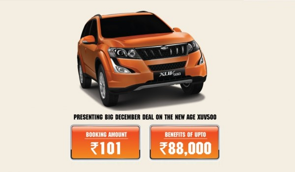 Mahindra Offers Exciting Year-End Benefits