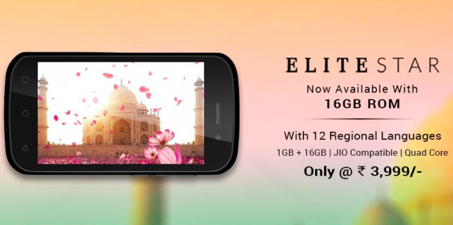 Swipe Elite Star Launched updated 16GB Storage Variant with 4G Support at Rs. 3,999