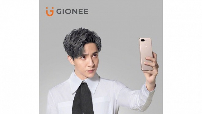 Gionee S10 Launch Teaser