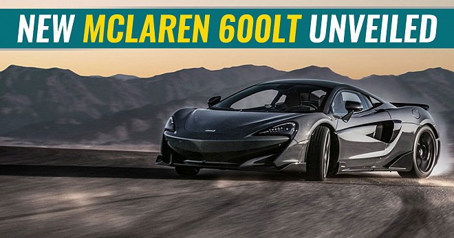 New-McLaren-600LT-Unveiled