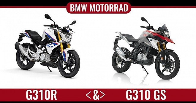 BMW G310 R and G310 GS