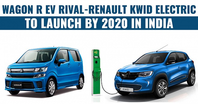 Wagon R EV | Renault Kwid Electric