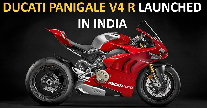 Ducati Panigale V4 R Launched