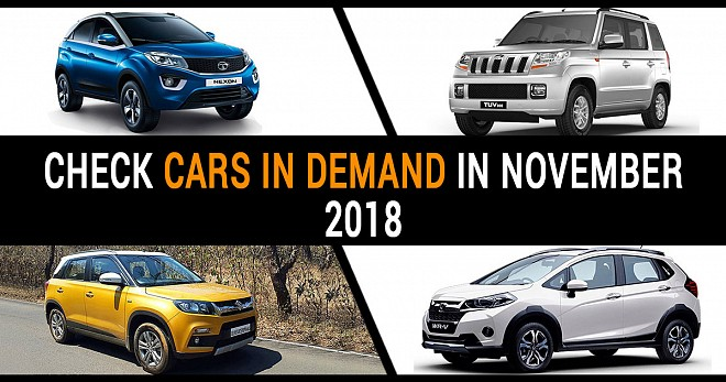 Check Cars in Demand in November 2018