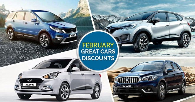February Great Cars Discounts