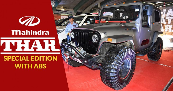 Mahindra Thar Special Edition with ABS