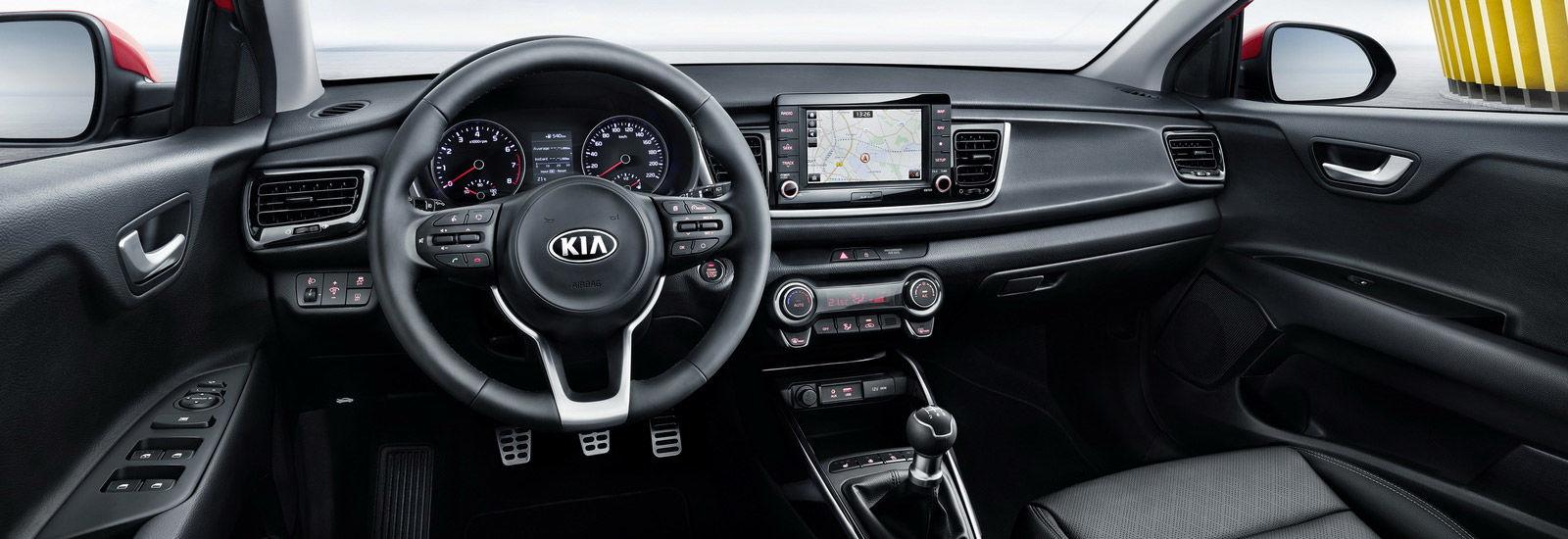 2017 Kia Rio Interior Dashboard Profile