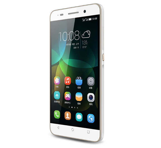 honor 4c ul01 spec Huawei Honor 4C Launched for Native Place with Enchanting ...