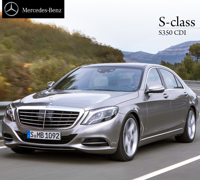 mercedes benz to launch s class s 350 cdi. Black Bedroom Furniture Sets. Home Design Ideas