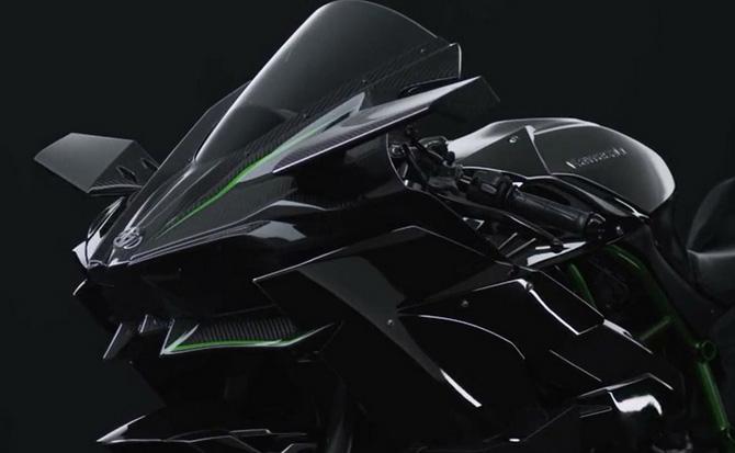 Kawasaki Ninja H2 Front Cowl