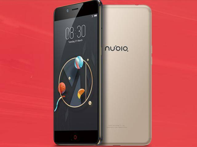 Nubia M2 will be available on Amazon