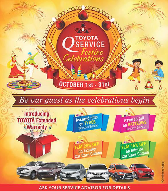 "Toyota Care Extended Warranty: Toyota India Announces ""Q Service Festive Celebration"""