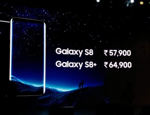 samsung galaxy S8 and S8 Plus price